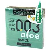 Okamoto 003 芦荟极薄极润--3片